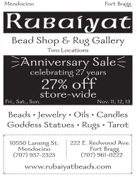 Rubaiyat Print Ad in Print Design photo gallery